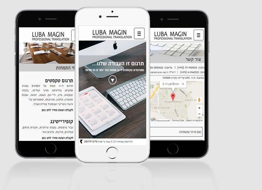 לובה מאגין | חברת תרגום