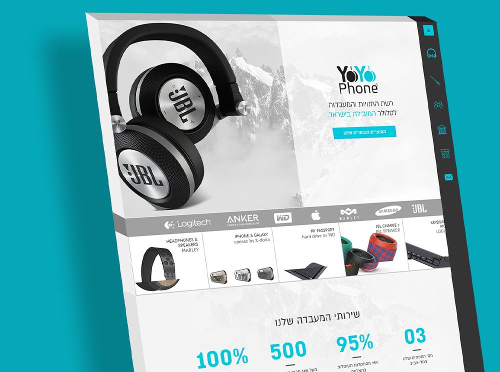 YoYo Digital | חנות אלקטרוניקה