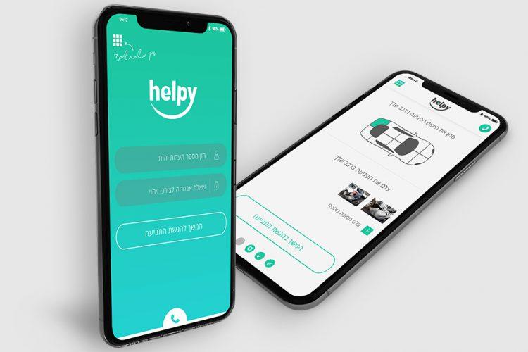 Helpy | הגשת תביעות ביטוח