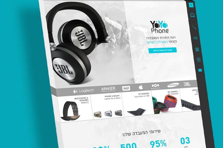 YoYo Phone | חנות אלקטרוניקה